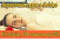 golden barh