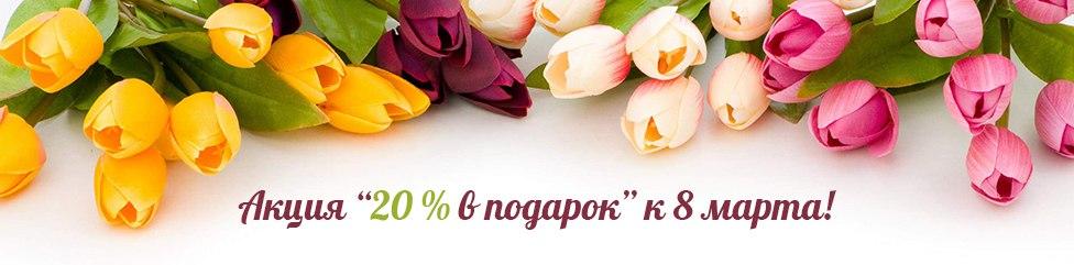 8 марта в Крыму