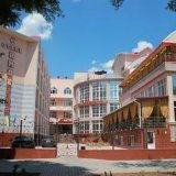 Санаторно-курортный комплекс «Империя»