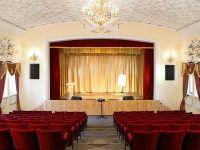 Киноконцертный зал. Санаторий «Голден»