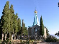 Санаторий «Утес» Алушта: часовня на территории