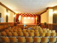 кино концертный зал