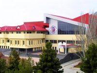 Бизнес центр ТОК «Судак»