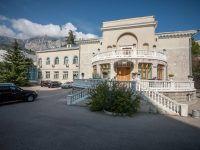 Дюльбер Крым, Корпус 1