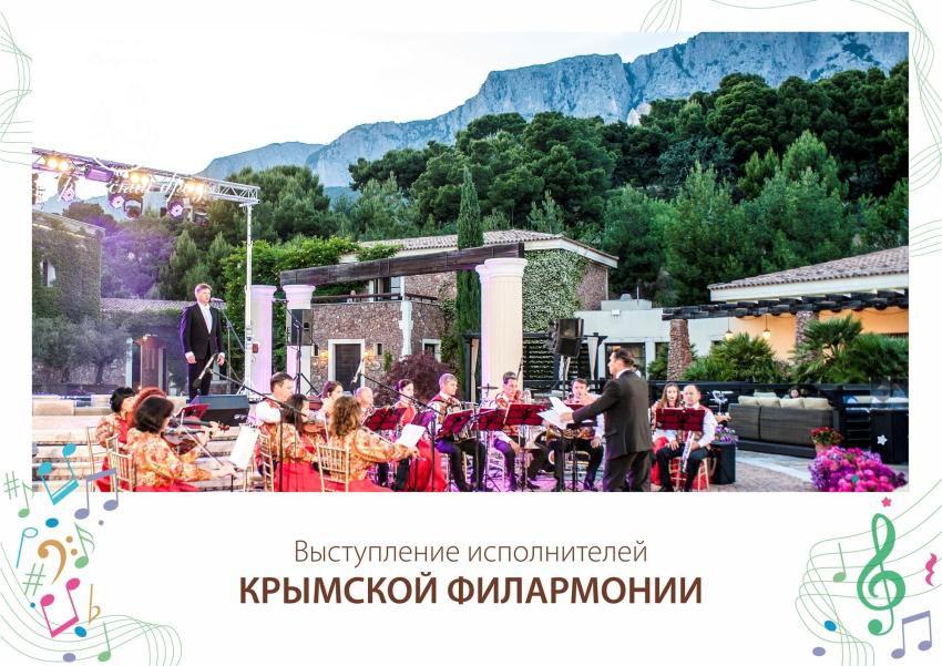 Майские праздники в Крымском Бризе