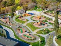 «Mriya Resort Spa», детская площадка