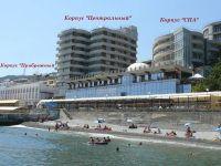 «Ливадийский», корпуса отеля