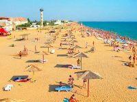 пляж в Сакском районе