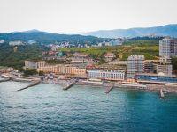 Арт отель «Азор»