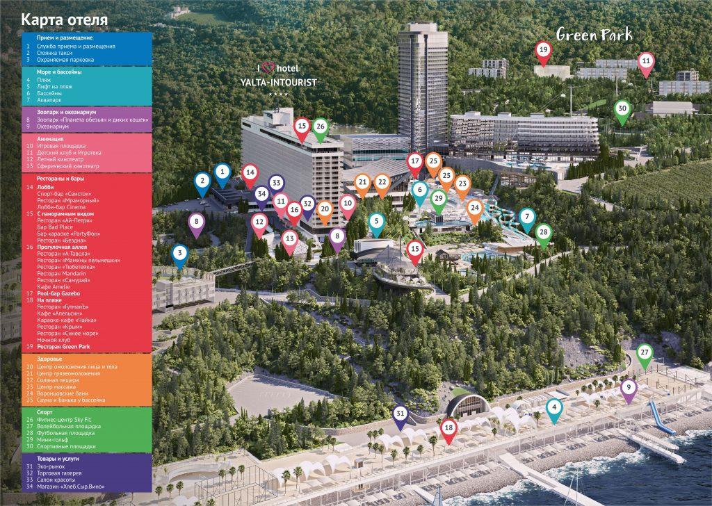 карта территории отеля!