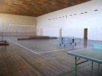 Санаторий «Форос». спортивный зал