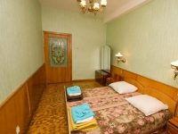 Санаторий «Гурзуфский», номер 2 местный 2ком,спальня