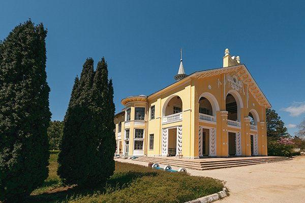 Парк отель «Романова»
