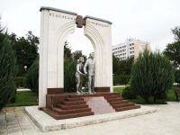 Санаторий Пирогова. Территория1