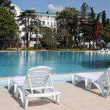 Riviera Sunrise Resort & SPA, Alushta