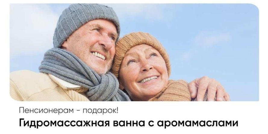 Ливадийский   пенсионеры