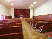 Конференц зал, кинотеатр