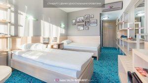 2 м стандарт с раздельными кроватями (1)