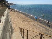 пляж .