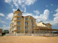 Дивный Мир Золотой Пляж